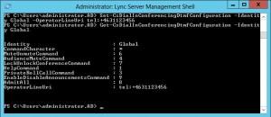 CsDialInConferencingDtmfConfiguration