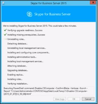 Skype4B-ServerUpdate